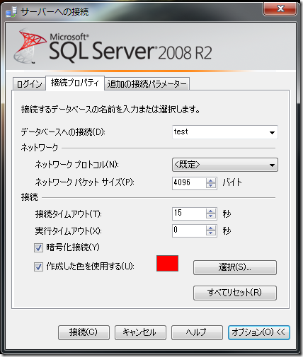 20110109110514