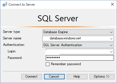 SQL Server Management Studio 2015年9月版リリース