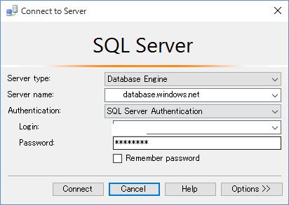 SQL Server Management Studio 2015年9月版リリース