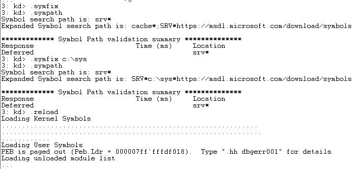 WinDbgでコマンドだけでマイクロソフトのシンボルサーバーのパス